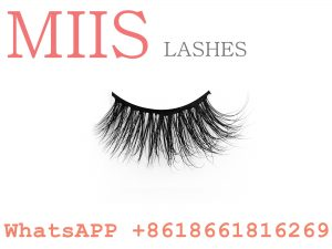 ODM eyelash extension